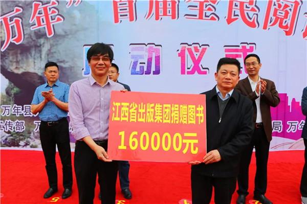 640(2)_看图王.web.jpg